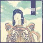 """CD-Cover: """"151a"""" von Kishi Bashi"""